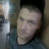 Анатолий, 31, г.Варшава