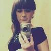 Каролина, 23, г.Троицкое