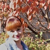 Марианна, 31, г.Торецк