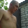 Gorg, 41, Vilnohirsk