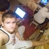 Эдуард, 26, г.Бердянск