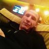 Volodymyr, 27, г.Ивано-Франковск