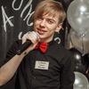 Руслан, 19, г.Нижнеудинск