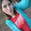 Ириша, 18, г.Орехово-Зуево