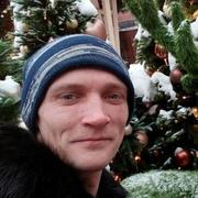 Алексей 28 Донецк