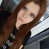 Полина, 16, г.Львовский