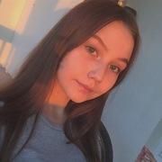 Алия 18 Екатеринбург