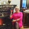 Нина, 58, г.Санкт-Петербург
