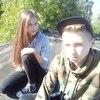 Алена, 16, г.Обнинск