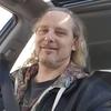 davis, 53, г.Полтава