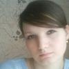 лариса, 32, г.Боровск