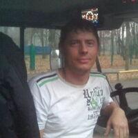 владимир, 40 лет, Стрелец, Малые Дербеты