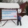 Виктор, 55, г.Аша