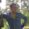 Станислав, 41, г.Бендеры