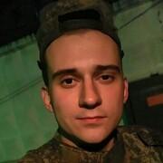 Дмитрий 24 Красноярск