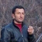 Artak 41 Ереван
