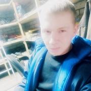 Алекс 23 года (Дева) Кохтла-Ярве