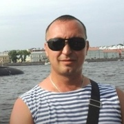 Рус 45 Нижний Новгород