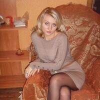 Лена, 21 год, Дева, Саратов