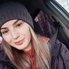 Гульнара, 27, г.Уфа