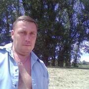 Николай 43 Тирасполь