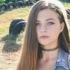 Vaselisa, 17, г.Покровск