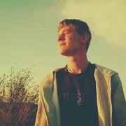 Начать знакомство с пользователем Георгий 22 года (Стрелец) в Кувандыке