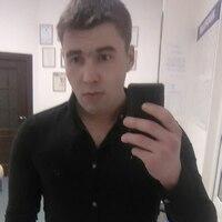 Руслан, 26 лет, Близнецы, Москва