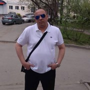 Grin 46 Ростов-на-Дону