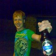 Артур 30 Макеевка