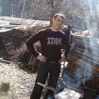 Андрей, 47 лет, Овен, Екатеринбург