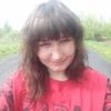 Татьяна, 26, г.Прокопьевск