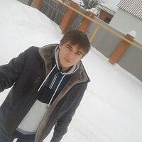 Дмитрий, 22 года, Весы, Воронеж