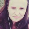 Анастасия Vladimirovn, 21, г.Шумерля