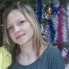 Anastasiya, 25, Chashniki