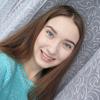 Ирина, 20, г.Баштанка