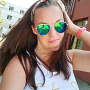 Lena 32 Туапсе