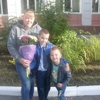 Анна, 32 года, Овен, Томск