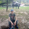 Віталій, 29, Лубни
