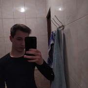 Александр 18 Ялта