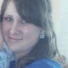 Маша, 25, Рожнятів