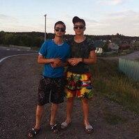 Maxim, 22 года, Близнецы, Томск