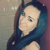 ARINKA, 22, г.Ереван