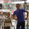 Алексей, 36, г.Буденновск