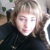 Любовь, 33, г.Новороссийск