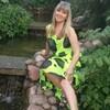Анастасия, 33, г.Бобруйск