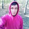 Руслан, 27, г.Кривой Рог