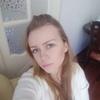 Тася, 18, г.Ставрополь