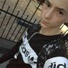 Артём, 17, г.Зеленоградск