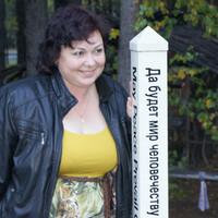 HELEN, 44 года, Дева, Челябинск
